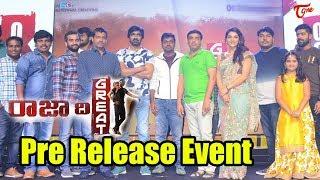 Raja The Great Movie Pre Release Event | Ravi Teja | Mehrene Kaur