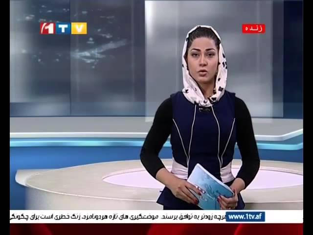 1TV Afghanistan Pashto News 11.09.2014 ???? ??????