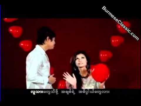 Myanmar Song - Forever Love - Peter + Chan Chan video