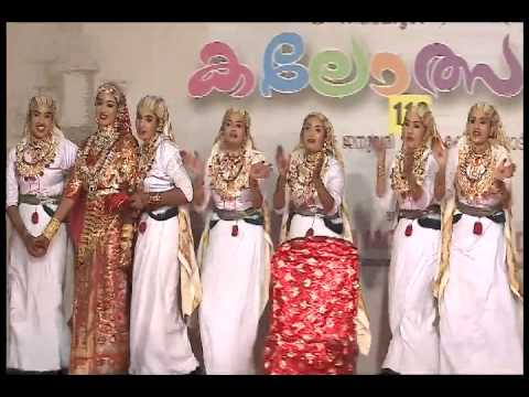 Best Oppana In 55th Kerala School Kalolsavam video