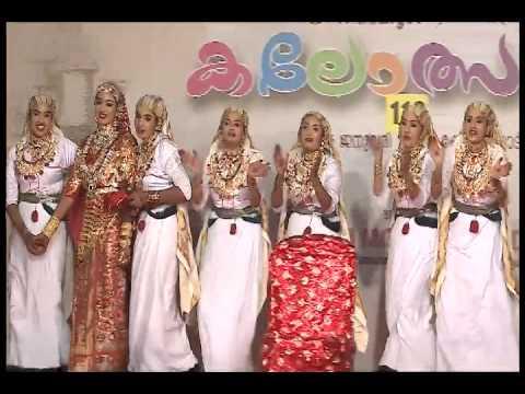 Best Oppana In 55th Kerala School Kalolsavam video