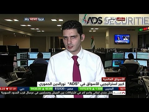 Skynews Arabia interview on Yellen & Draghi 28/08/2014