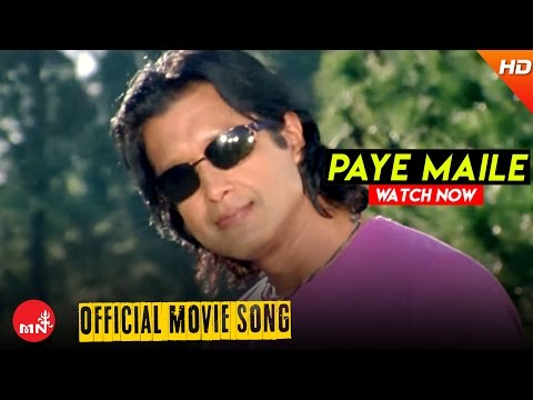 Paye Maile (Official Video) - Kawach || Nepali Hit Movie Song thumbnail