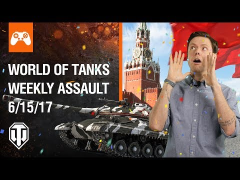 World of Tanks Weekly Assault #8