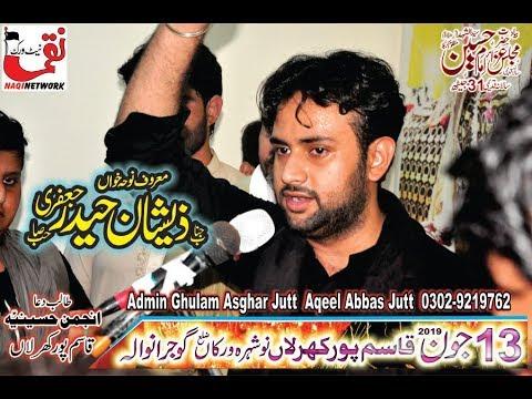Noha Khuwan Zeeshan Haider Jafri 13 June 2019 Majlis e Aza Qasim Pur Kharla   Nowshera Virka, Zila G