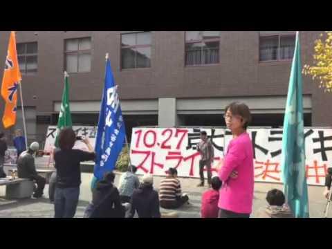 schooldays132 2015.10.27京大バリケードストライキ貫徹集会での作部同学会委
