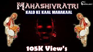 download lagu Kalo Ke Kaal Mahakaal Remix Dj Indrajeet Jbp Mo.7828780767 gratis