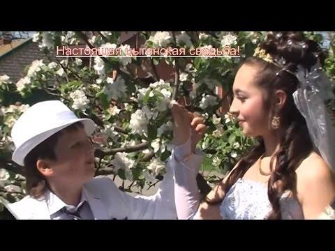 Сарэ Патря - Цыганская свадьба