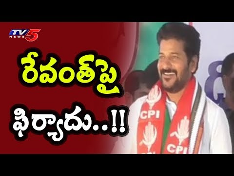 CEO Rajat Kumar Orders DGP To Take Action On Revanth Reddy | TV5 News