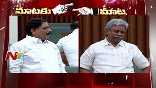 TDP MLA Kalava Srinivasulu  Vs BJP Leader Manikyala Rao -- Mataku Mata -- AP Assembly  - netivaarthalu.com