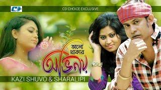 Valo Thakar Ovinoy | Kazi Shuvo | Sharalipi | New Video Song  | Full HD