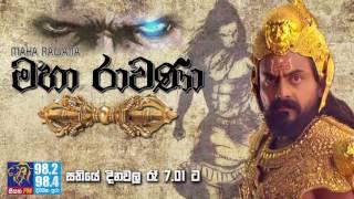 MAHA RAVANA | SIYATHA FM - EPISODE 71