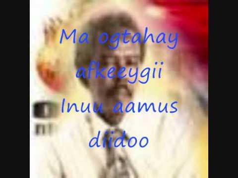 amaanada ilaahay by Mohamed saleban tubeec with lyrics