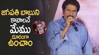 Producer Anil Sunkara Speech at Goodachari Thanks meet | Goodachri thanks Meet | Filmy Looks