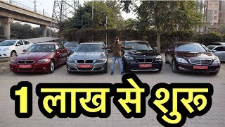 Car Start From 1 Lakh | Hidden Luxury Second Hand Car Market | Gurgaon | Auto Empire