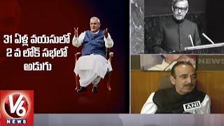 Congress Leader Ghulam Nabi Azad Pays Condolences To Former PM Atal Bihari Vajpayee