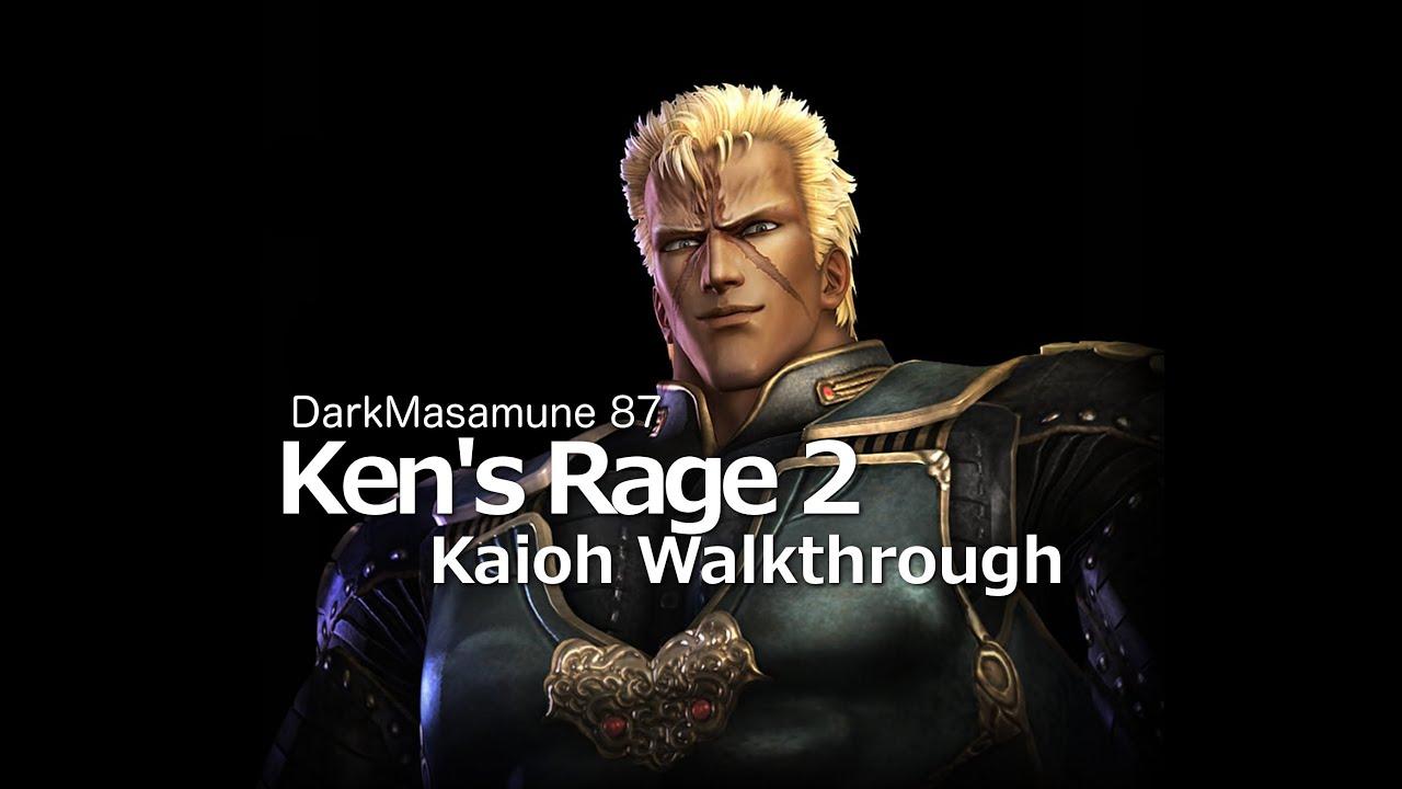Fist Of The North Star: Ken's Rage 2 Kaioh Dream Mode