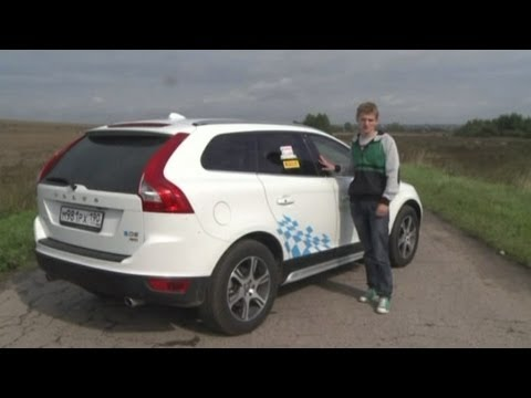 2012 Volvo XC60 Polestar / Тест-драйв