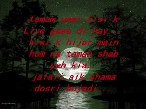 ^^^__--Tumko ShoHraT hO muBaRaK--__^^^.flv