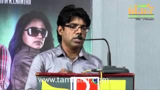 Valla Dhesam Press Meet