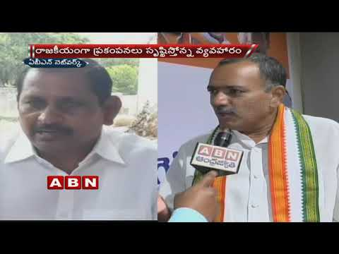 Police Cases On Political Leaders Heats Up Politics In Telangana