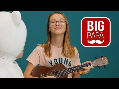 Big Papa Studio - День Рождения Златы - Смешные моменты - Праздник в Студии