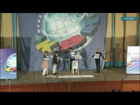 КиВиН 2012 2 тур Днепр , Днепропетровск