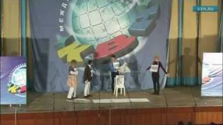 КиВиН 2012 2 тур