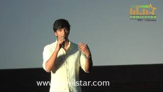 Actor Gautham Karthik  Press Meet