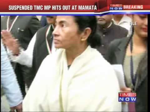 Mamata Banerjee Is A Coward: Suspended TMC MP Kunal Ghosh