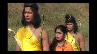 Pholo Ke Sej Ko Choda Shri Ram ke Liye