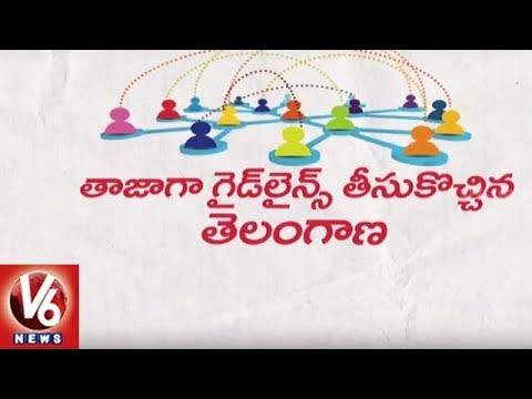 Directing Selling Distributors Welfare Association Conducts Thanks Giving Ceremony | V6 News