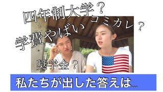 コミ・カレ!! シーズン1 第25話