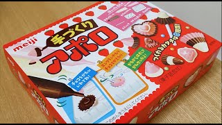 Meiji Strawberry Chocolate Candy : ASMR / Mukbang ( Cooking & Eating Sounds )