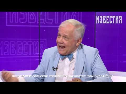 ПМЭФ'17 Джим Роджерс про санкции