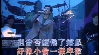 Download 陳奕迅 Eason Chan《歲月如歌》[Official MV] 3Gp Mp4