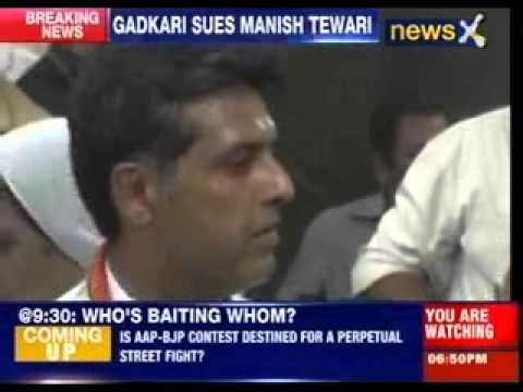 Nitin Gadkari sues Manish Tewari
