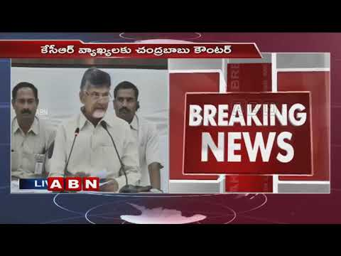 AP CM Chandrababu Speaks to Media over Telangana CM KCR Comments | Part 2