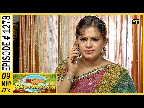 Kalyanaparisu Tamil Serial - கல்யாணபரிசு | Episode 1278 | 09 May 2018 | Sun TV Serials | Vision Time