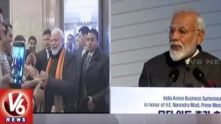 PM Narendra Modi Speech At India-Republic Of Korea Business Symposium | South Korea