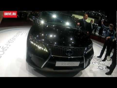 Lexus RX 450h на автосалоне в Женеве-2012
