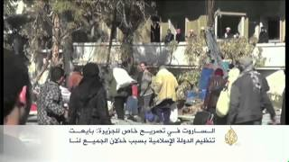 عبد الباسط الساروت يبايع تنظيم الدولة الإسلامية