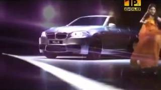 Jaanu, Afshan Zebi Pakistani New Song Sur Apna Hazara   YouTube
