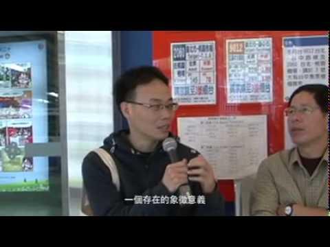 2013台北文學季-地景走讀影片精華版(5mins)