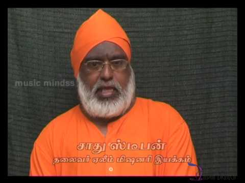 Tamil Christian Songs | Ezhupputhal Pattimantram Part 1 | Tamil Jesus Songs video