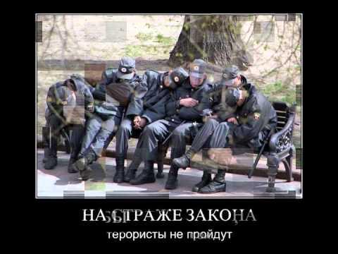Переход из милиции в полицию