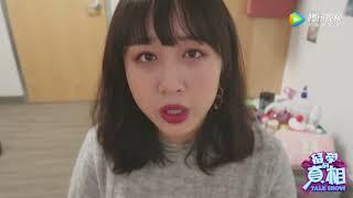 【三观】中国留学生酒吧派对 中东土豪的行为把女生吓的不轻