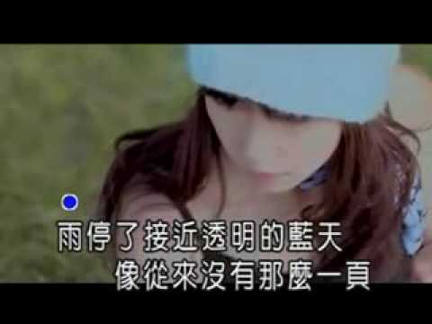 Yuan Liang Wo Mei You Shuo 原谅我没有说 - 李聖傑 Sam Lee Sheng Jie video