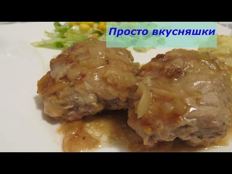 Отбивные из свинины.Нежные,ароматные и оОчень вкусные!