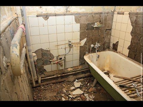 ужасный ремонт ванной! как разводят на деньги фирмы!!!